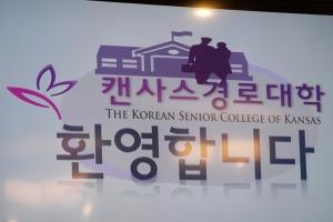 Senior Col. 2